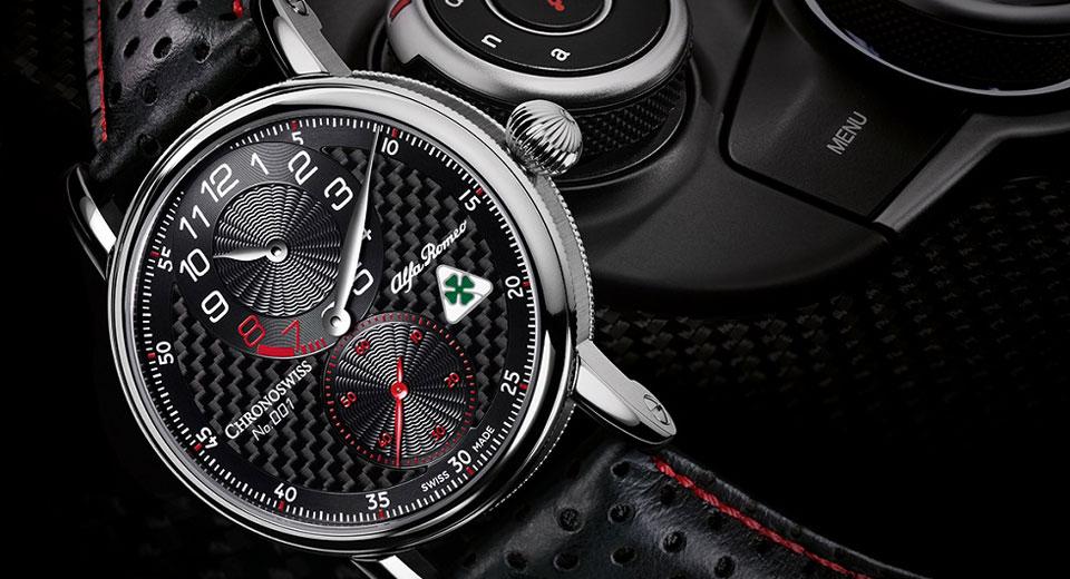 Alfa Romeo Giulia orologio