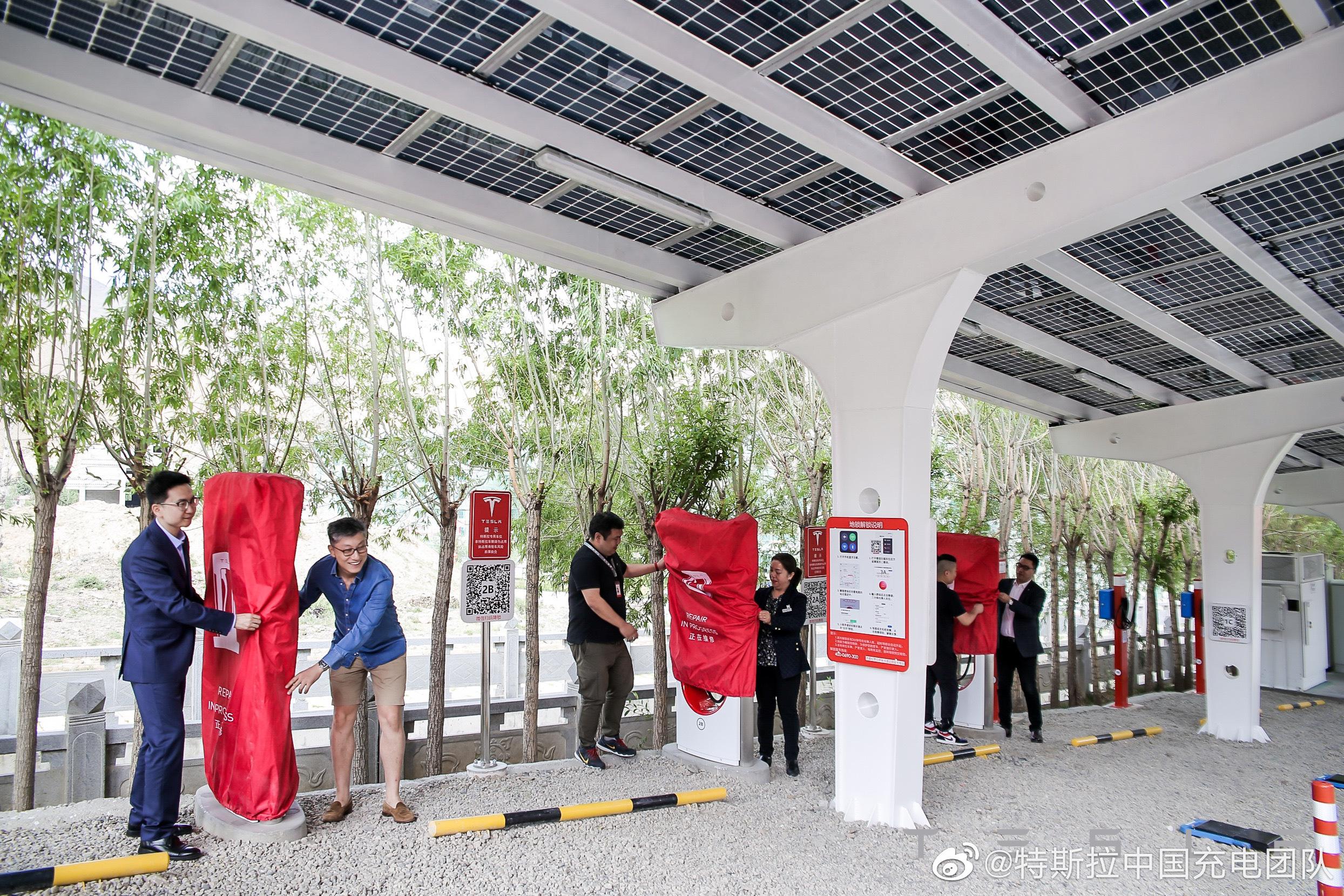 tesla solar supercharger lhasa